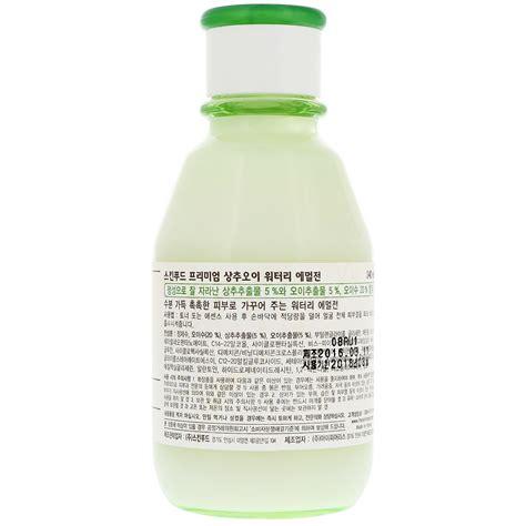 skinfood premium lettuce cucumber watery emulsion 4 73