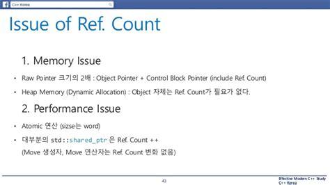 c korea effective modern c study item 17 19 신촌 study