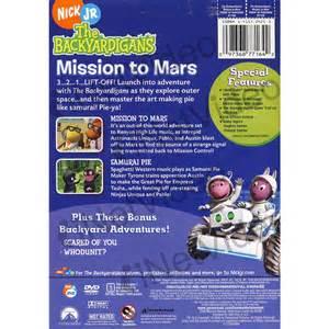 Backyardigans Dvd Paramount Studios The Backyardigans Mission To Mars Dvd
