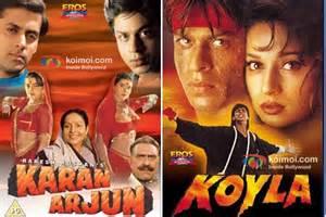 Home images poster of karan arjun and koyla poster of karan arjun and