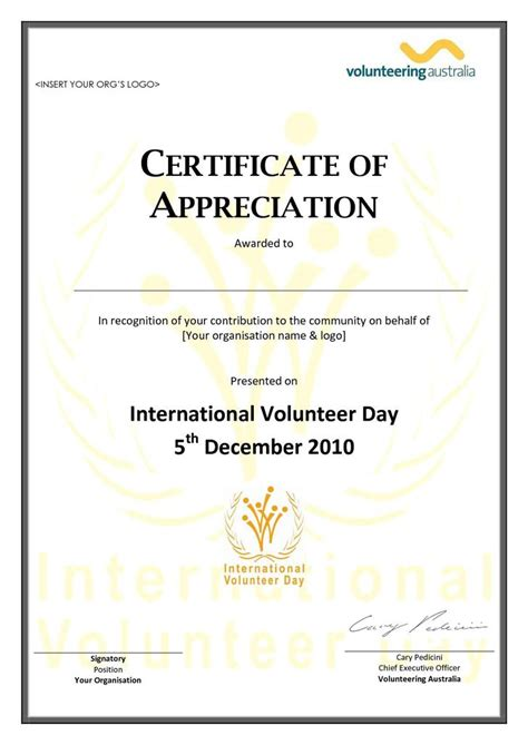 thank you certificate templates thank you certificate template thank you certificate