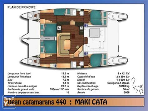 catamaran a vendre nosy be vend catamaran dean 440 madagascar