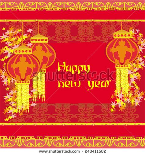 new year peace lantern festival royalty free banner set for new year 2017