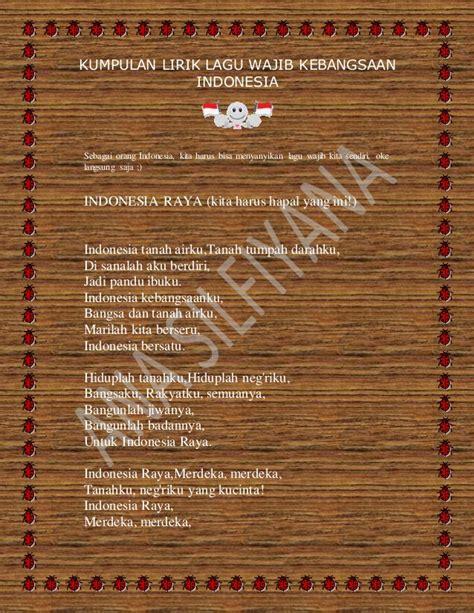 lirik lagu indonesia terbaru 2014 gameonlineflash com kumpulan lirik lagu wajib kebangsaan indonesia terbaru