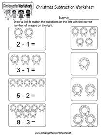 christmas subtraction worksheet free kindergarten