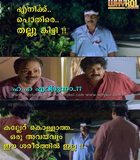 malayalam dialogues search results calendar 2015 search results for malayalam friendship script