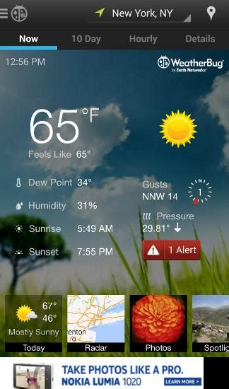 weatherbug app for android phone weatherbug for android android apps reviews news tips