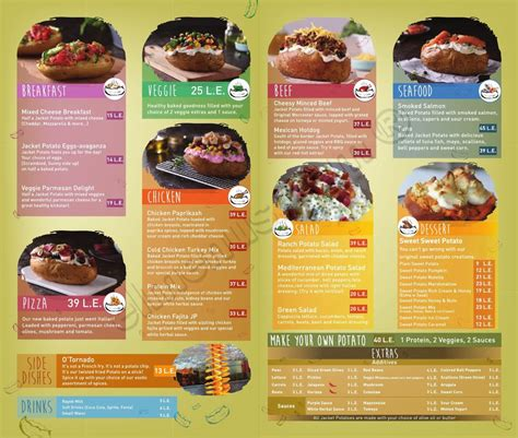 jacket potato scanned menu on elmenus com cairo egypt restaurant menu