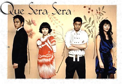 film korea que sera sera que sera sera 2007 korean drama review