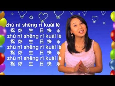 film mandarin mama hao ว ดเก ด ภาษา จ น vidoemo emotional video unity