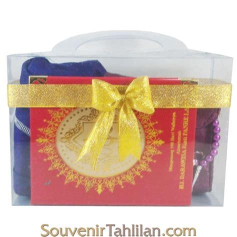Sarung Tenun Adiba 1 paket yasin souvenir tahlilan 9 souvenir tahlilan