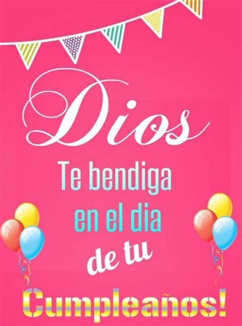 imagenes con frases feliz cumpleaños amiga tarjetas de feliz cumplea 241 os amiga frases cristianas