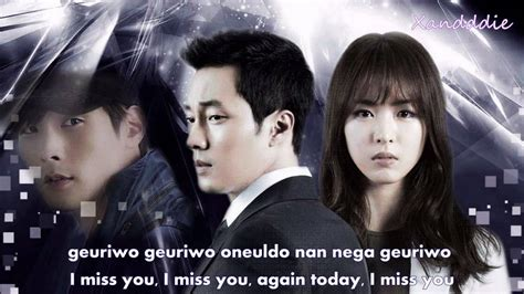 film korea ghost 2012 ghost i miss you so i cry eng rom sub youtube