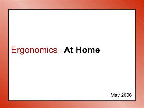 7 ergonomics home