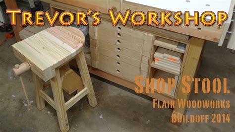 flair woodworks shop stool buildoff youtube