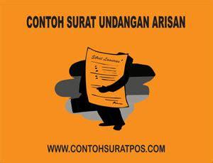 Contoh Surat Untuk Ibu by Contoh Surat Undangan Arisan Rt Keluarga Dan Ibu Pkk