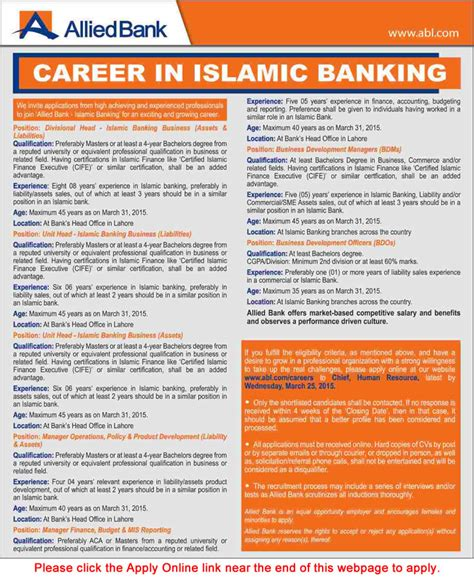 allied bank pakistan allied bank 2015 march apply abl islamic