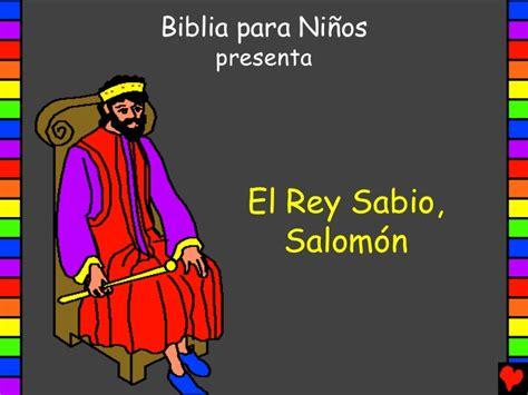 imagenes biblicas del rey salomon wise king solomon spanish pda