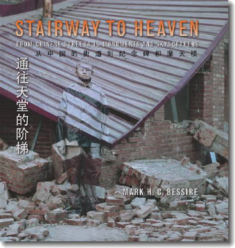 stairway to heaven an illustrated primer books upne stairway to heaven h c bessire