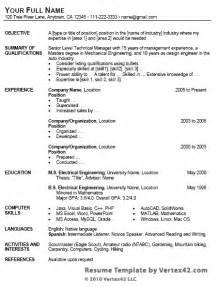 resume builder no cost 1