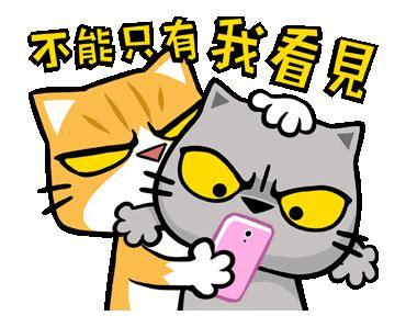 theme line meow zhua zhua line official stickers meow zhua zhua part 8 exle
