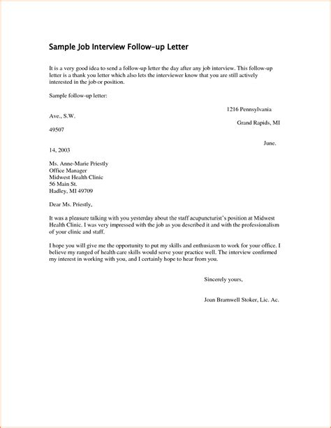 up letter for follow up letter after gplusnick