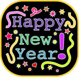 new years wiki file happy new year 01 svg