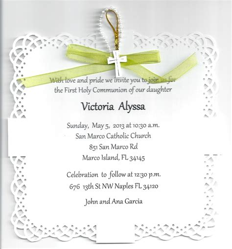 communion card templates free communion invitations theruntime