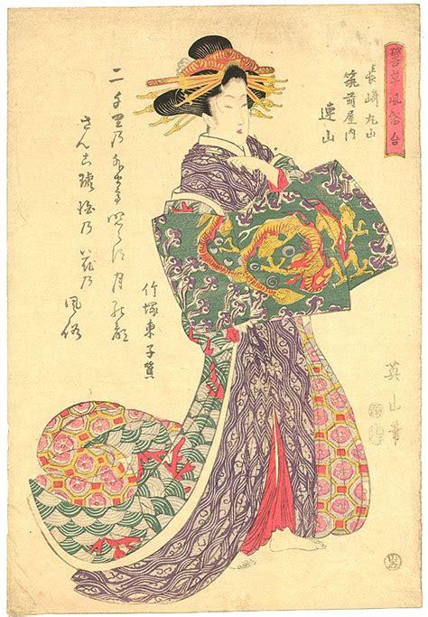 imagenes comics japoneses m 225 s de 25 ideas incre 237 bles sobre dibujos japoneses en