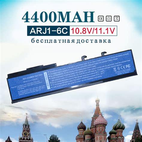 Baterai Acer Extensa 4630 3100 4120 4620 4620z 4630z 4630g popular extensa 4630 buy cheap extensa 4630 lots from