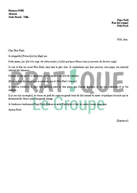 lettre au p 232 re no 235 l pratique fr