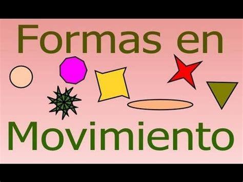 imagenes estimulacion visual para bebes estimulacion visual con formas en movimiento 2 youtube