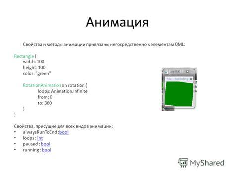 qml layout fill height презентация на тему quot qml новый подход к построению gui