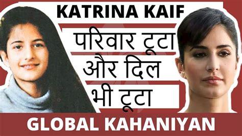 salman khan biography in hindi youtube katrina kaif biography in hindi tiger zinda hai full
