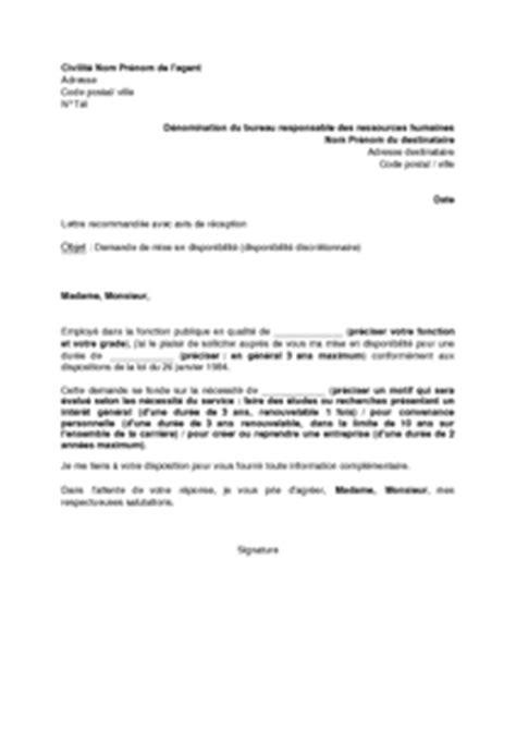 exemple lettre de demission fonction publique