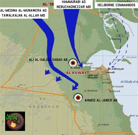 kuwait and iraq map opinions on of kuwait
