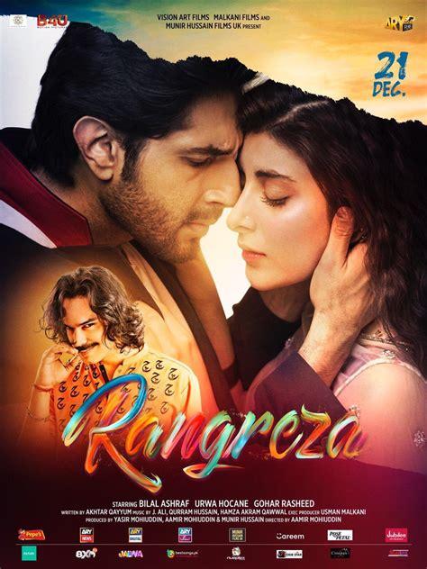 pakistani film rangreza cast and story bilal ashraf gohar rasheed talk