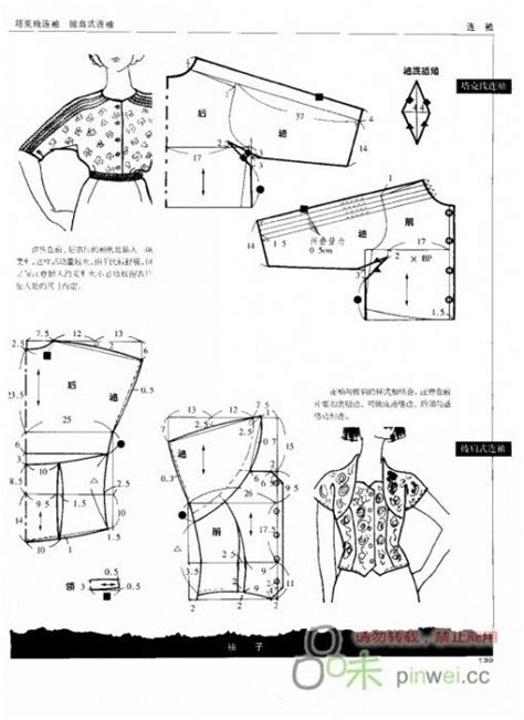 pattern drafting kamakura shobo 17 best images about blusas on pinterest patrones women