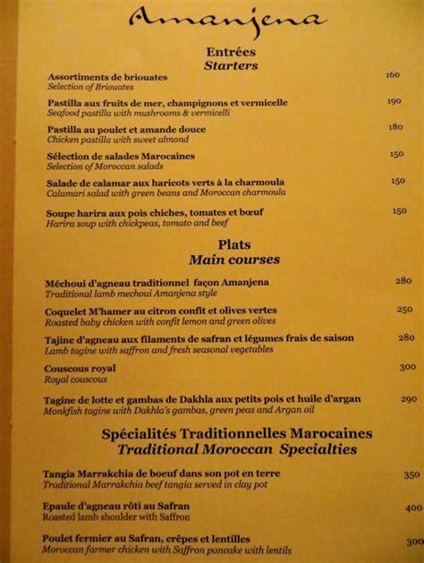 amanjena restaurant menus and dining travelsort - Moroccan Menu For A Dinner