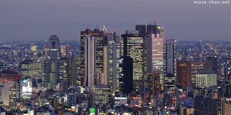Modern Japanese Architecture nishi shinjuku in twilight