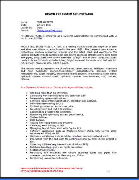 resume format for system administrator in india fresh and free resume sles for resumes for system administrator