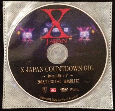 dvd format in japan x japan x japan countdown gig 初心に帰って dvd at discogs