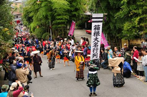 day in japan culture day a quest for japanese traditions savvy tokyo