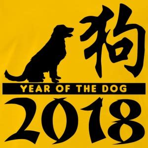 new year 2018 year of the rabbit shop new year t shirts spreadshirt