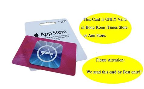 Apple Gift Card Hk - 1pc x apple hong kong itunes gift card hk200 for hong kong itunes store only ebay