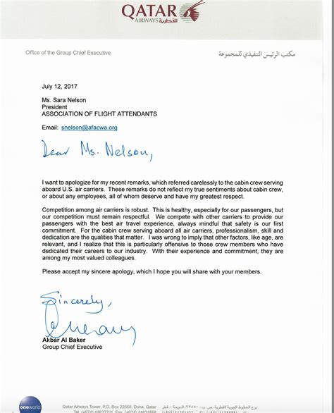 appointment letter from qatar airways 97 cover letter qatar airways qatar airways fact