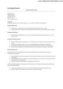 groundskeeper job description for resume 1