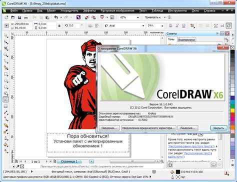 corel draw x6 hyperlink coreldraw graphics suite x6 enru full keygen