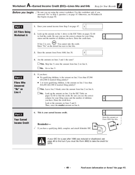 Eic Worksheet B by Earned Income Credit Worksheet Lesupercoin Printables