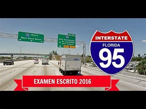 examen teorico licencia de conducir 2016 florida minimum california dmv prueba del examen escrito pr 225 ctica 1